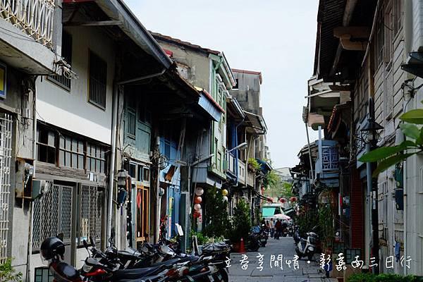 古樸的街屋