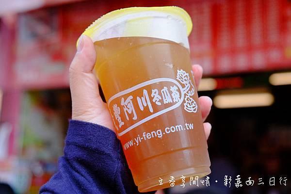 義豐冬瓜茶