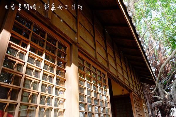 台鹽日式宿舍群