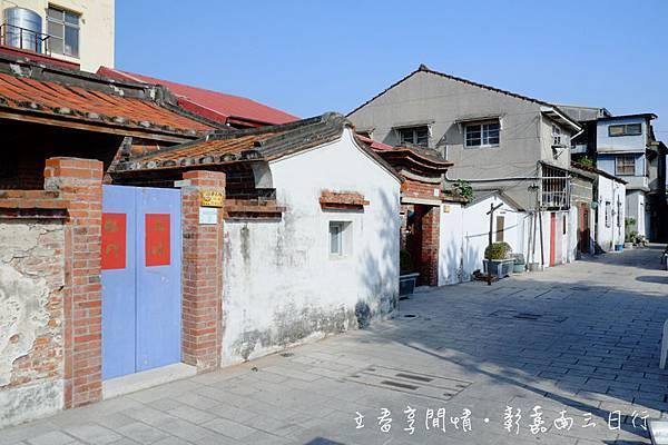 安平傳統民居