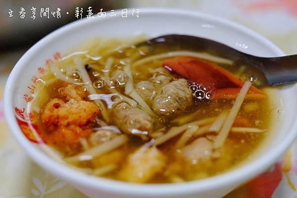 龍山魷魚肉羹