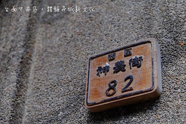 北勢街(神農街)