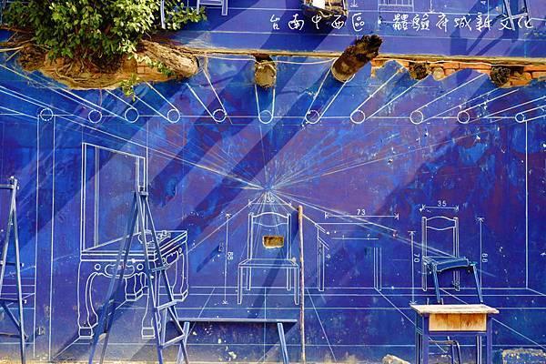 牆的記性(曬藍圖)