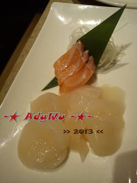 生鮭魚片+生干貝