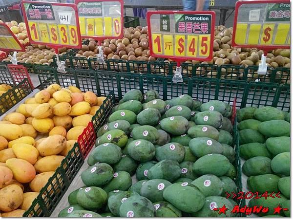 2014桃園市台西農產6