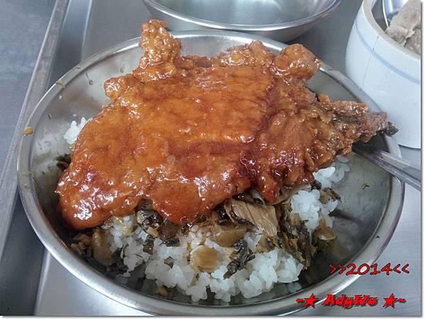 【食記】台中西區 阿彰飯擔