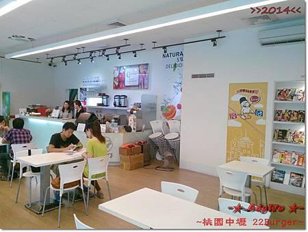 桃園中壢 22burger茶餐館 (中原大學旁)