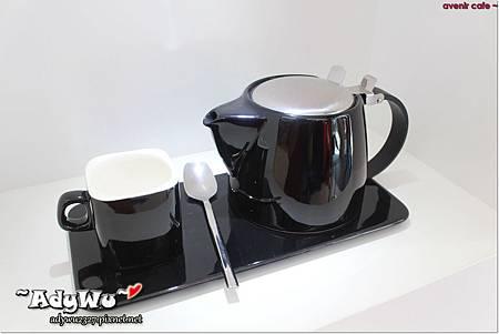 Avenir Café