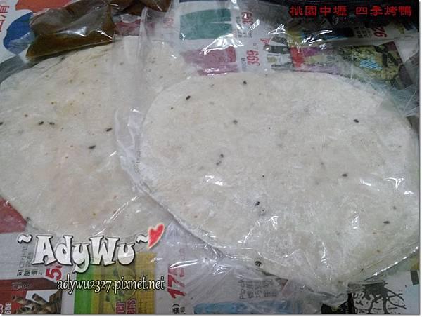 2014 中壢 四季烤鴨