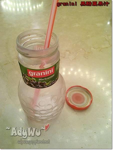 granini 黑醋栗果汁