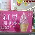 2014 全家 紅豆霜淇淋