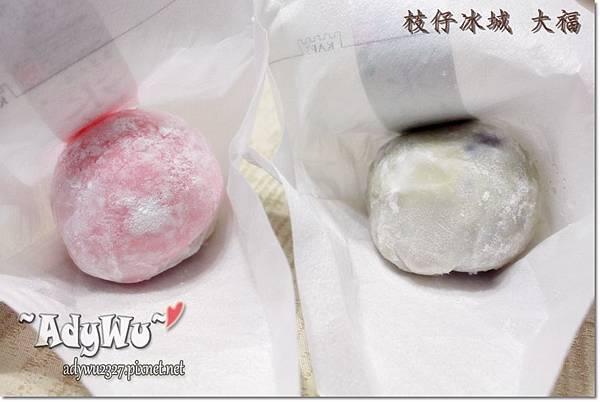冰大福 草莓抹茶紅豆05