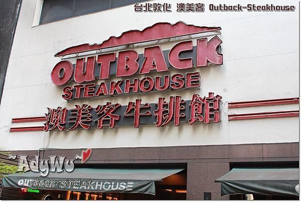 澳美客Outback-Steakhouse