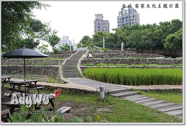 台北市客家文化主題公園