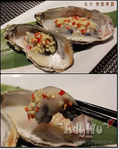 台北大安 愛新覺羅原味‧御藏酒食