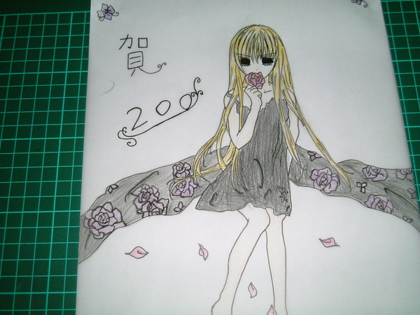 神秘2.JPG