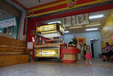 龍鹽酥雞-埔工店
