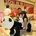 蕎坐玩偶熊貓.jpg