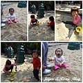10203澄清湖玩沙.jpg