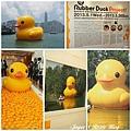黃色小鴨-2.jpg