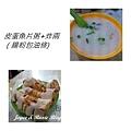 香港美食-1.jpg