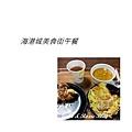 香港美食-2.jpg