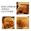香港美食-4.jpg