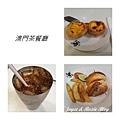 香港美食-5.jpg