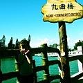 1020609澄清湖-蕎5.JPG