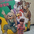 20131019_141844.jpg