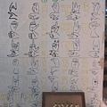 吳哥皇家藝術學校-3.JPG