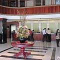 飯店大廳.JPG