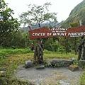 Mt Pinatubo_3.jpg
