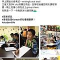 CHU, CHIN-TING_分享_4.jpg