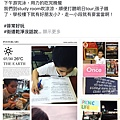 CHU, CHIN-TING_分享_2.jpg