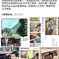 CHU, CHIN-TING_分享_1.jpg
