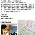 CHU, CHIN-TING_分享_5.jpg