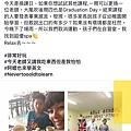 CHU, CHIN-TING_分享_6.jpg
