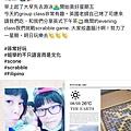 CHU, CHIN-TING_分享_7.jpg