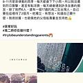 CHU, CHIN-TING_分享_11.jpg
