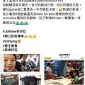 CHU, CHIN-TING_分享_3.jpg