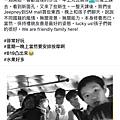 CHU, CHIN-TING_分享_10.jpg