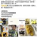 CHU, CHIN-TING_分享_14.jpg