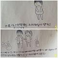 漫畫手稿2