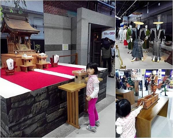 台中酒廠-古川祭1.jpg