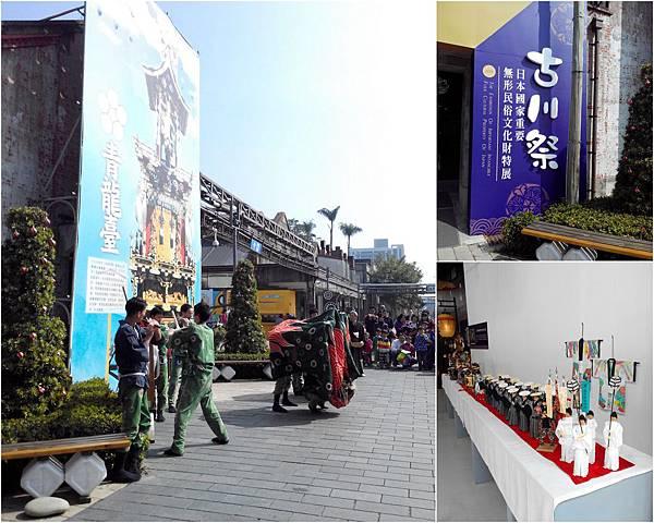 台中酒廠-古川祭2.jpg