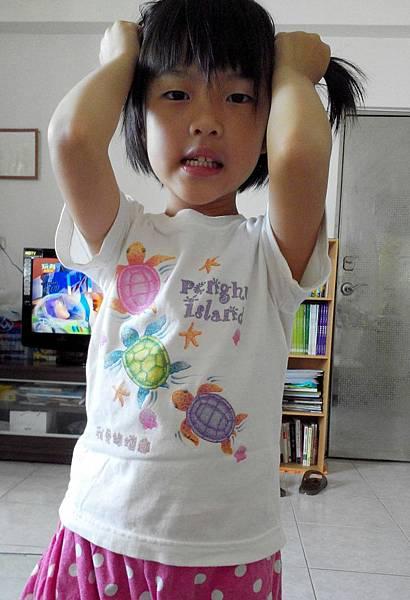 IMG_20150511_170928.JPG