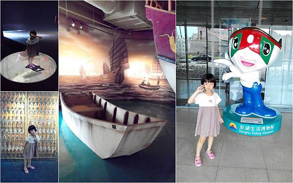 生博館玩船6.jpg