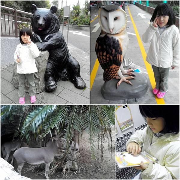 2016台北小旅9.jpg