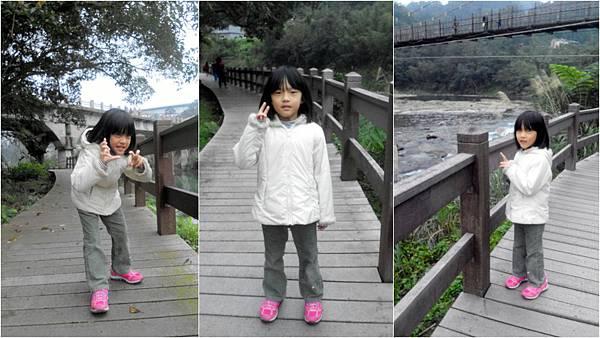 2016台北小旅12.jpg